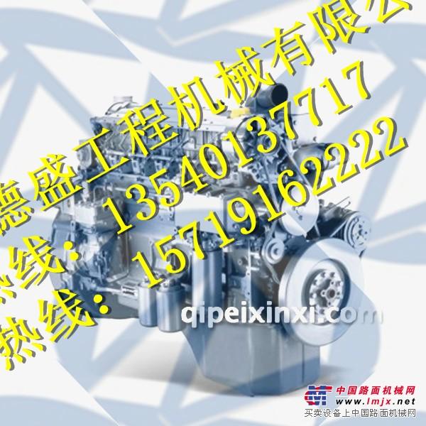 供应日立870-3连杆、活塞销、曲轴、大修包