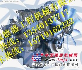 供应日立870-3中缸总成、气缸盖总成、气门室盖