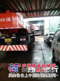 武汉市中联吊车4S店