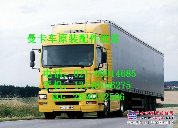 曼变速箱-曼卡车齿轮箱配件