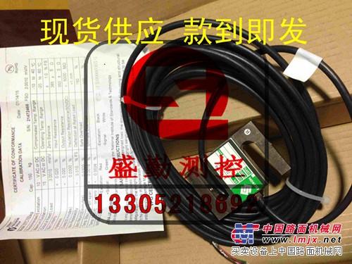 供应STC、LOC、HBB、LPS称重传感器、美国世铨传感器