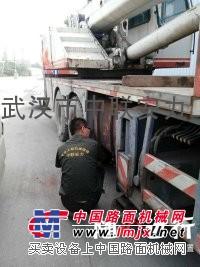 武汉市中联浦沅吊车售后服务中心