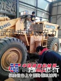 武汉市柳工装载机售后服务中心