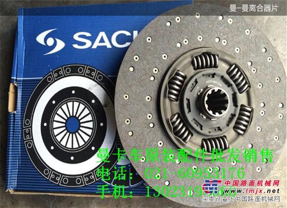 供应曼卡车缓冲垫-减震器-橡胶组件