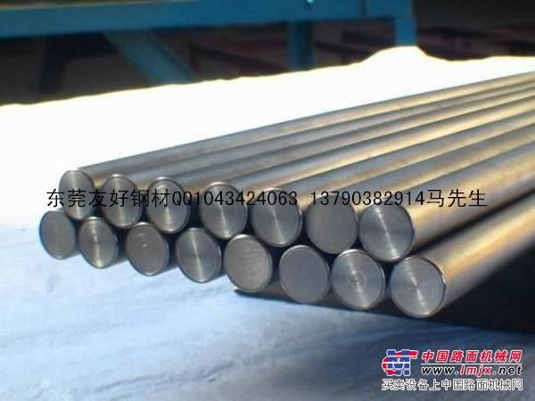 供应镍合金GH113棒材 板材高温合金钢新3号钢