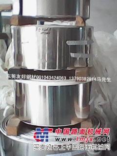 供应东莞市GH133A高温镍基合金钢N07080高温合金钢