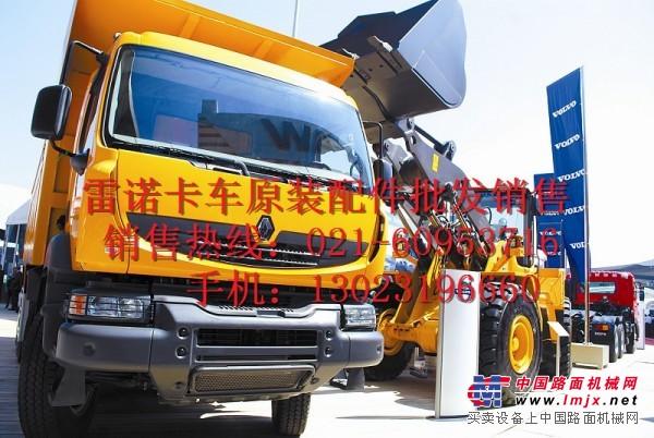 供应雷诺卡车进气压力传感器-转速传感器