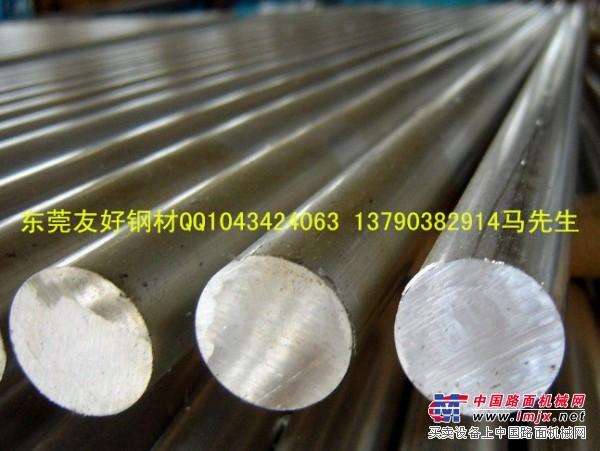供应耐蚀合金钢  GH163 GH169高温合金钢