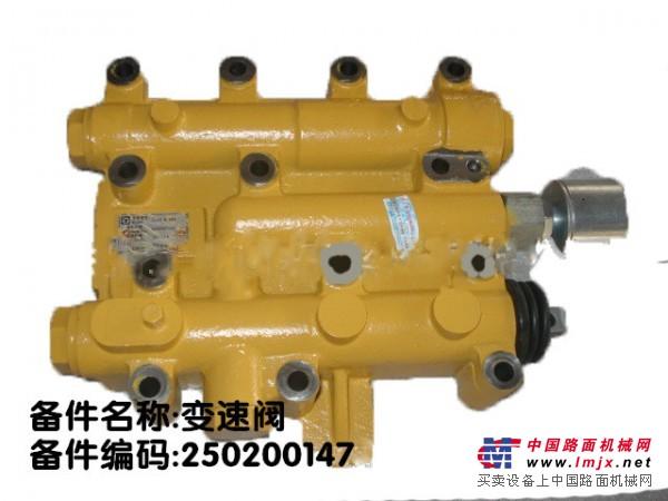 供应ZL50G2BS315变速箱操纵阀总成