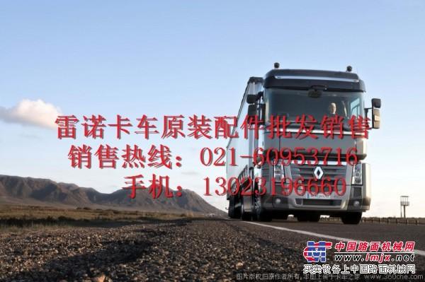 供应雷诺卡车机油泵-皮带涨紧轮-张紧轮配件
