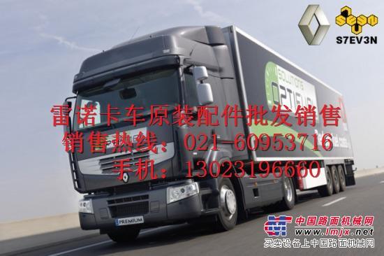 供应雷诺卡车风扇皮带轮-曲轴皮带轮-空调配件