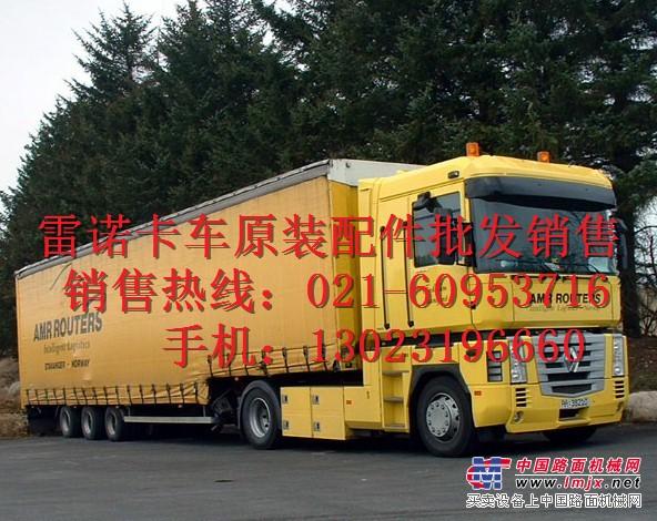 供应曼卡车变速箱总成-轴承-底盘配件