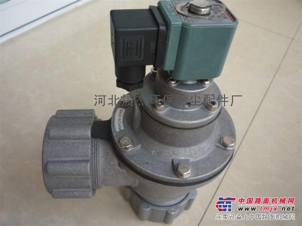 DMF-ZM-20六分速连接电磁脉冲阀