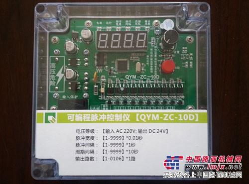 可编程脉冲控制仪QYM-ZC-10D除尘器控制器