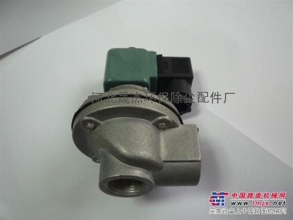 高品质电磁脉冲阀DMF-Z--25一寸直角脉冲阀