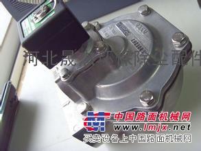 SCG353A047脉冲阀膜片一寸半ASCO牌电磁阀线圈