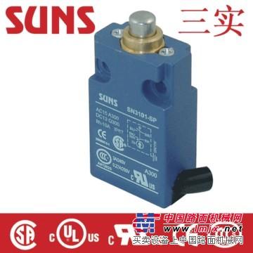 SUNS美国三实SN3101系列IP67防水安全限位开关