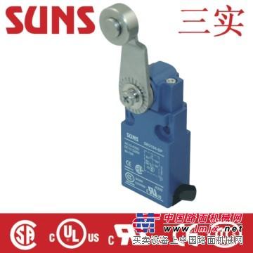 SUNS美国三实SN3104系列IP67防水安全限位开关