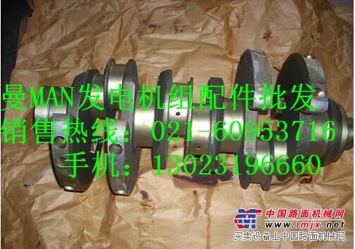 供应曼发电机组曲轴皮带轮