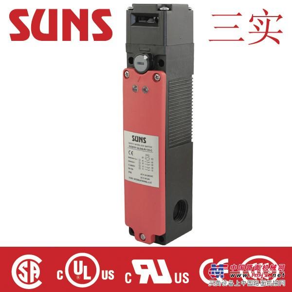 供应SUNS美国三实SSD6系列电磁锁定安全开关