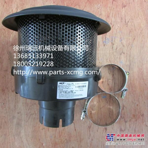 供应玉柴配件860119977空气预滤器