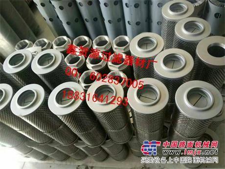 鑫贺源供应LSW-A2200*20FS液压滤芯