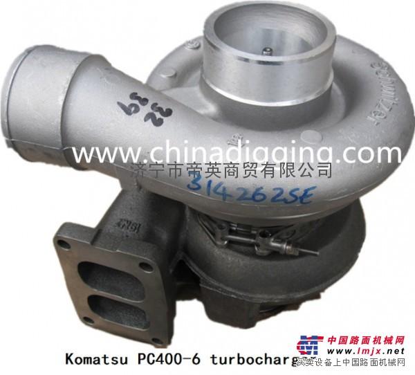 小松PC400-6涡轮增压器