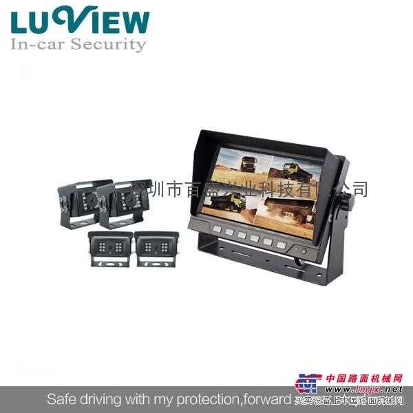供应拖车监控后视系统,7寸4分割高清显示器,高清监控摄像头