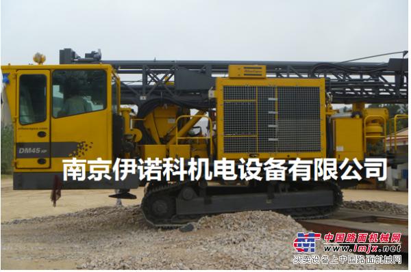 长期供应阿特拉斯DM45钻机配件