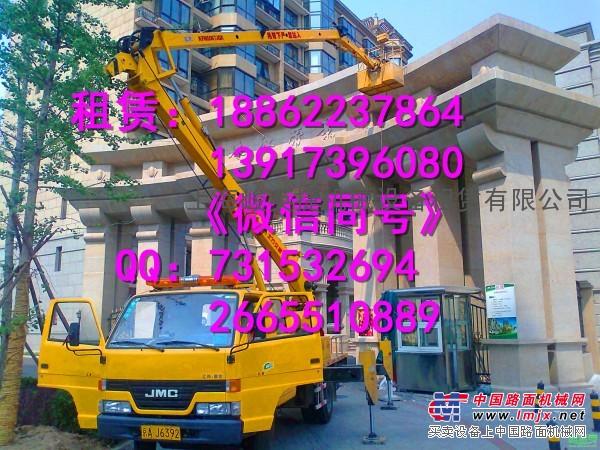 杨浦曲臂升降机出租,上海杨浦路灯维修车租赁,24米登高车出租