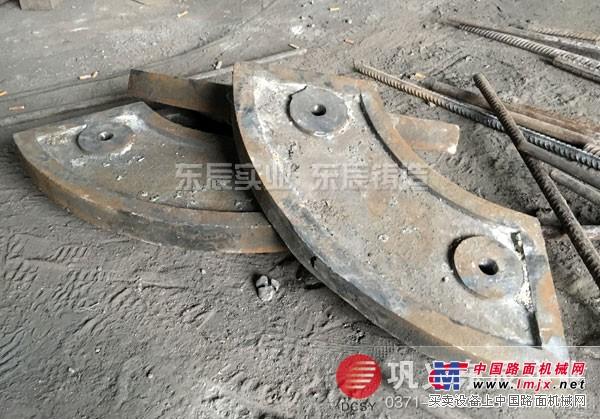 供应东辰铸造破碎机配件-衬板