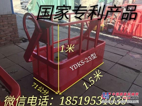 销售吊车专用挎篮18519531039