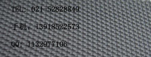 布纹糙面带