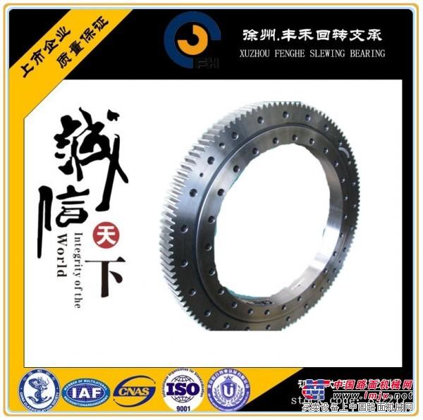 厂家长期现货供应多种材质回转支承、转盘轴承