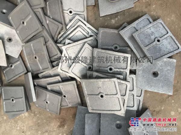 郑州三强郑州友城郑州建新搅拌机搅拌叶片衬板原厂配件