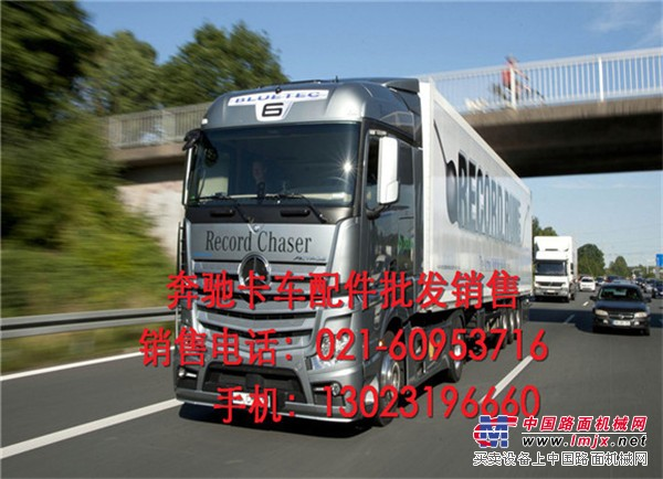 奔驰汽车配件2641、 2644奔驰卡车配件涡轮增压器