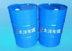 供应轴承专用油性封闭剂