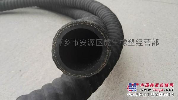 厂家水泥罐车4.5寸卸料管黑色耐磨橡胶钢丝软管125x8米