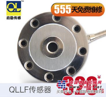 轮辐式称重传感器 8孔安装大量程抗偏载感应器