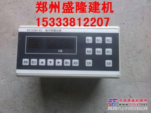 XK3116XK3162K3110称重显示控制器郑州博特海富