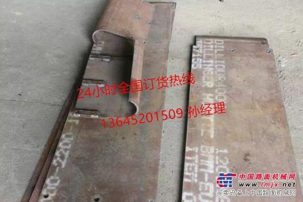 三一SSP220C-5履带式摊铺机输料底板领先质量