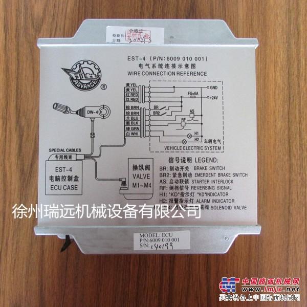 供应徐工装载机配件86014088 电脑盒