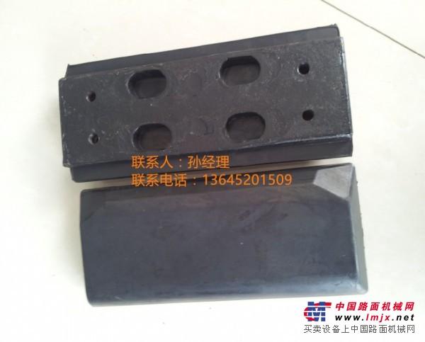 三一SMP165摊铺机履带板徐州厂家专供