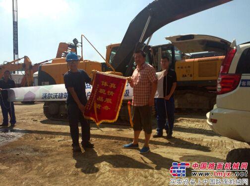 客户赠与上海富乐富公司锦旗