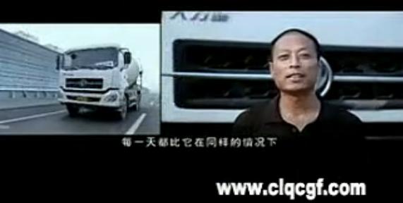 东风大力神混凝土搅拌运输车——稳健节油