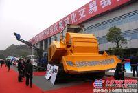湖南瑞龙重工科技有限公司参加2011湖南科交会