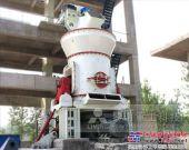 水泥立式磨粉机粉磨水泥熟料的影响