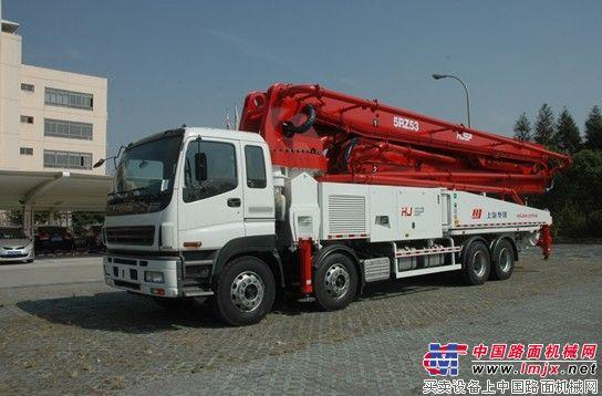 上海华建HJSP 臂架式输送泵车产品导购