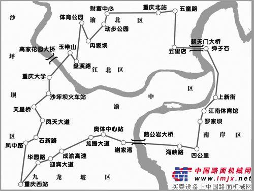 轨道交通环线站点图-重庆 轨道交通环线 将于2016年建成