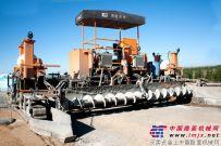 华通动力:水泥摊铺机内蒙古大显身手